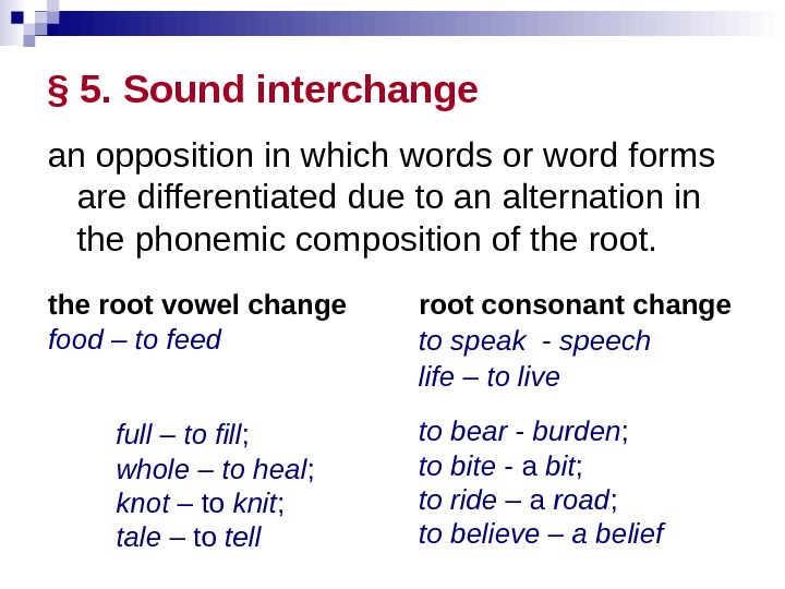§ 5.  Sound interchange  an opposition in which words or word forms are differentiated