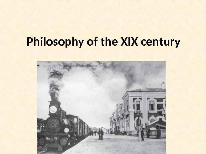 Philosophy of the XIX century