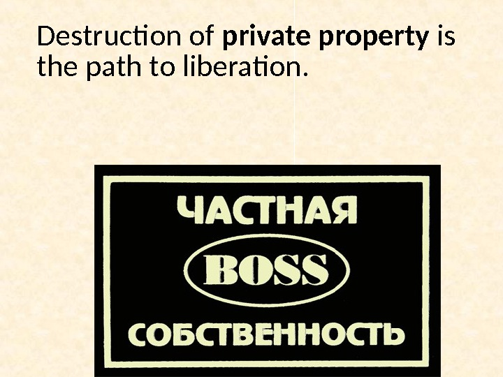 Destruction of private property is the path to liberation.