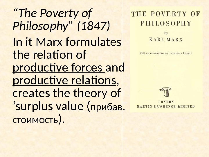 """ The Poverty of Philosophy "" (1847) In  it Marx formulates the relation of productive"