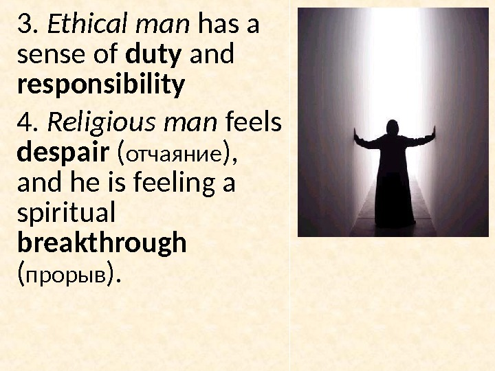 3.  Ethical man has a sense of duty and responsibility 4.  Religious man feels