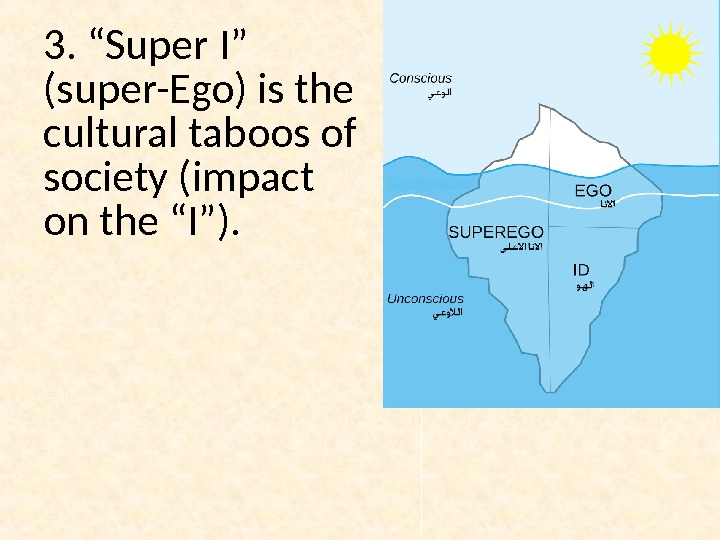 "3. ""Super I"" (super-Ego) is the cultural taboos of society (impact on the ""I"")."