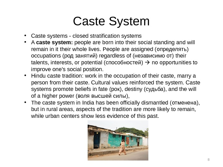 8 • Caste systems - closed stratification systems • A caste system:  people are born