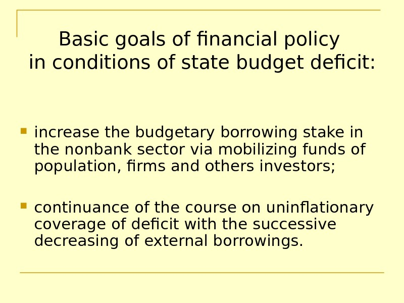 Basic goals of financial policy in conditions of state budget deficit:  increase the