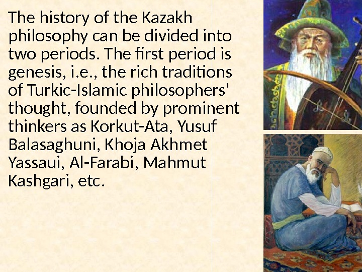 The history of the Kazakh philosophy can be divided into two periods. The first period is