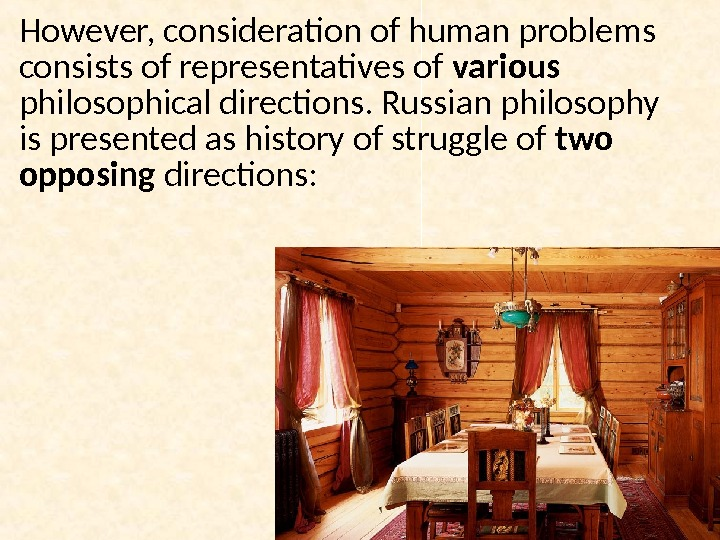 However, consideration of human problems consists of representatives of various  philosophical directions. Russian philosophy is