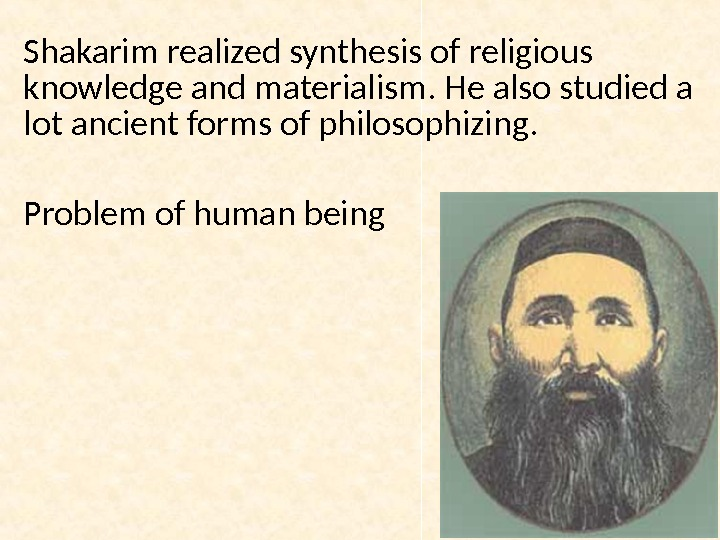 Shakarim realized synthesis of religio us knowledge and materialism. He also studied a lot ancient forms