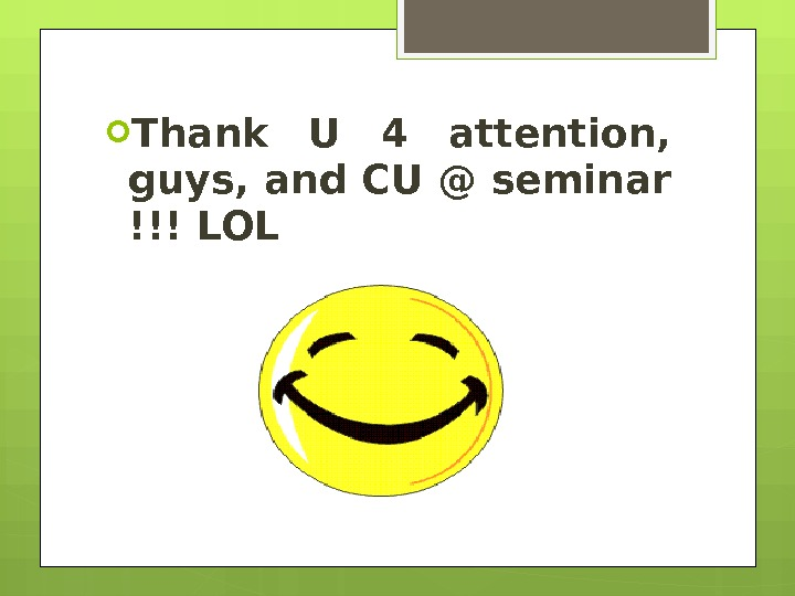 Thank U 4 attention,  guys, and CU @ seminar !!! LOL