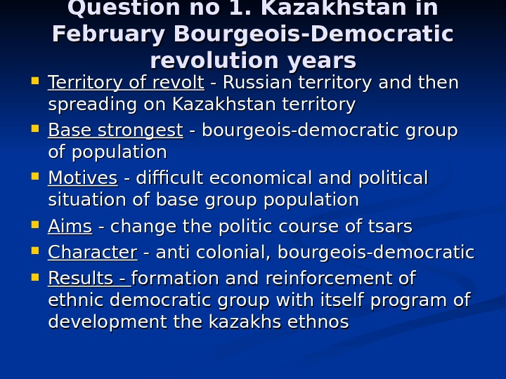 Question  no 1. Kazakhstan in February Bourgeois-Democratic revolution years Territory of revolt -