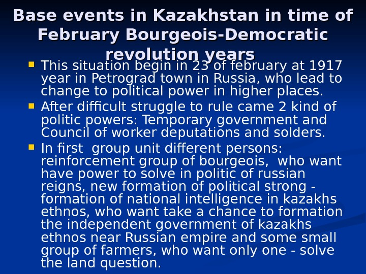 Base events in Kazakhstan in time of February Bourgeois-Democratic revolution years  This situation