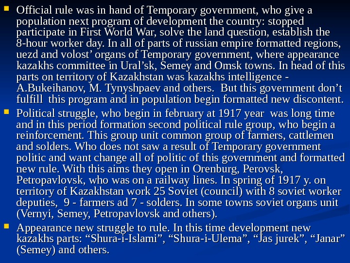 Official rule was in hand of Temporary government, who give a population next program
