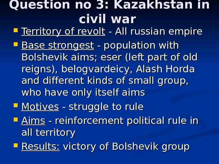 Question no 3: Kazakhstan in civil war Territory of revolt - All russian empire