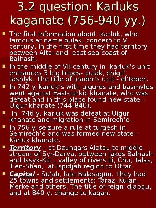 3. 2 question: Karluks kaganate (756 -940 yyyy. ). ) The first information about