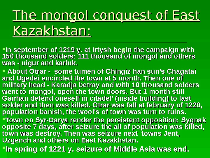 The mongol conquest of East Kazakhstan : :  In september of 1 219 yy. .