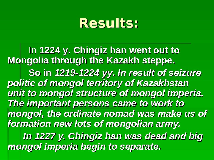 In In 1224 yy. .  Chingiz han went out to Mongolia through the Kazakh steppe.