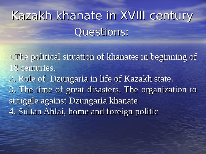 Kazakh khanate in XVIII century Questions: 1. 1. The political situation of khanates in beginning of