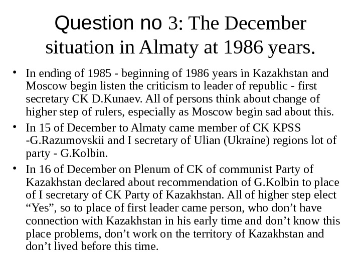 Question no 3 : The December situation in Almaty at 1986 years.  • In ending