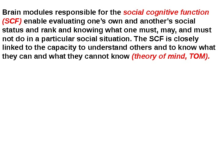 Brain modules responsible for the social cognitive function (SCF) enable evaluating one's own and another's social