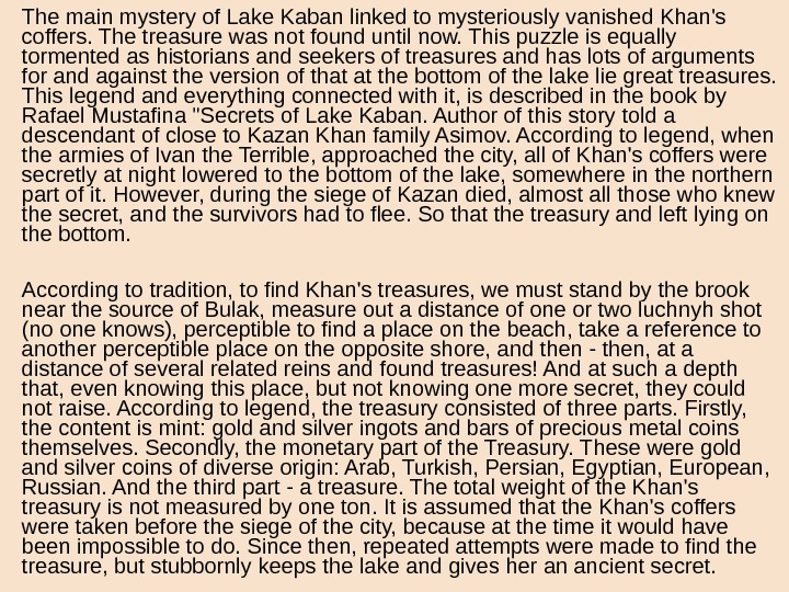 • The main mystery of Lake Kaban linked to mysteriously vanished Khan's coffers. The treasure