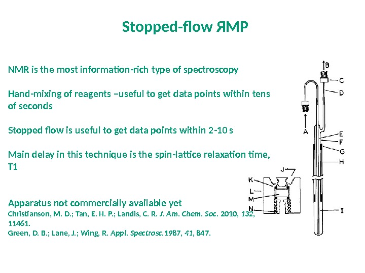 Stopped-flow ЯМР NMR is the most information-rich type of spectroscopy Hand-mixing of reagents –useful to get
