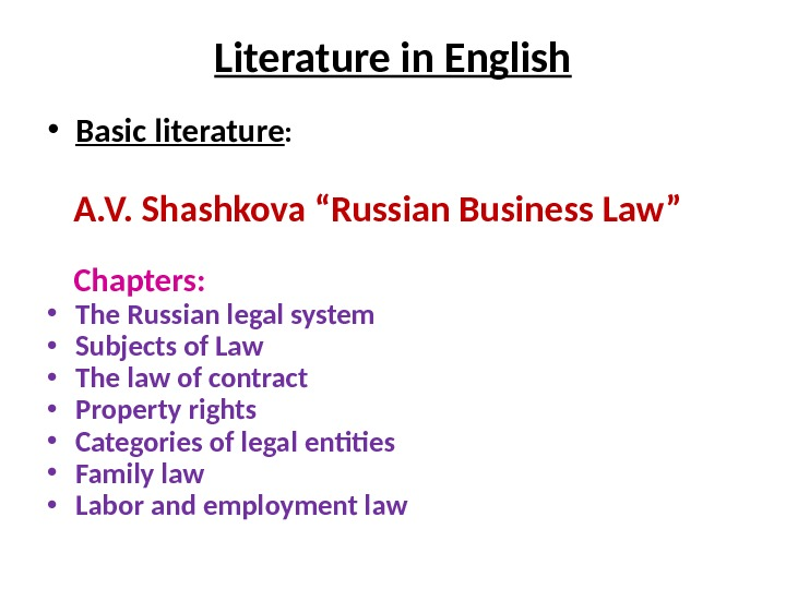 "Literature in English • Basic literature :  A. V. Shashkova ""Russian Business Law""  Chapters:"