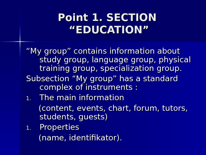"Point 1. SECTION  ""EDUCATION"" """" My group"" contains information about study group, language group, physical"