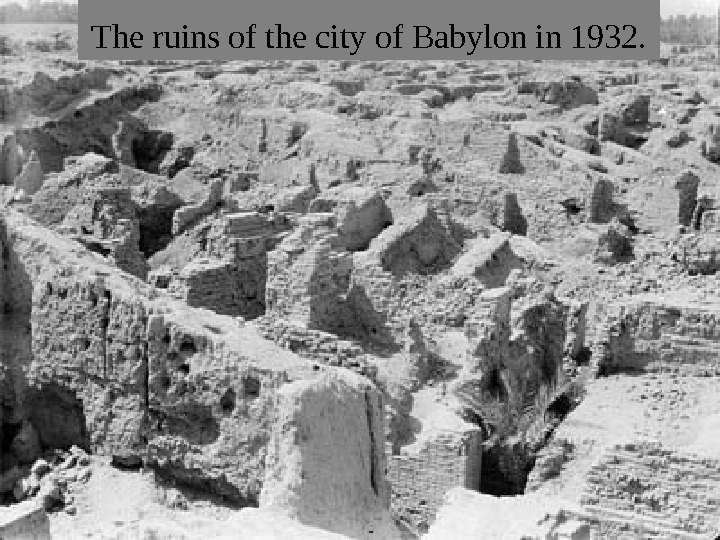 The ruins of the city of Babylon in 1932.