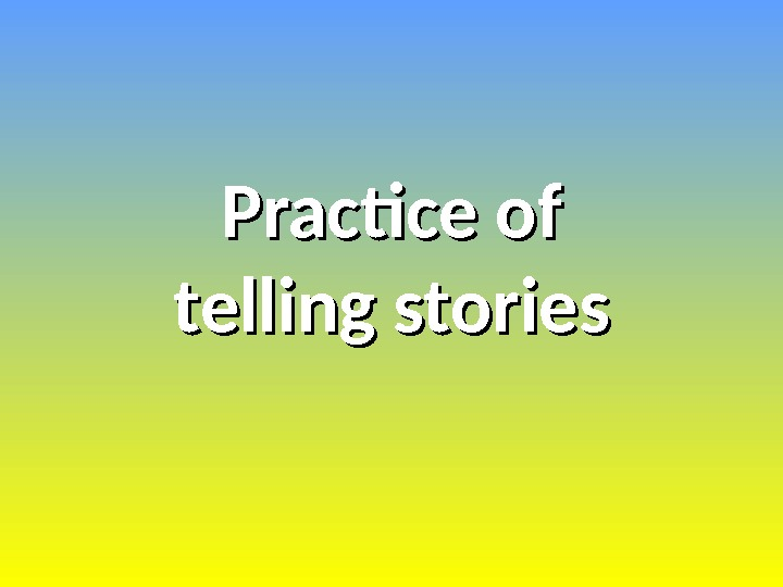Practice of telling stories
