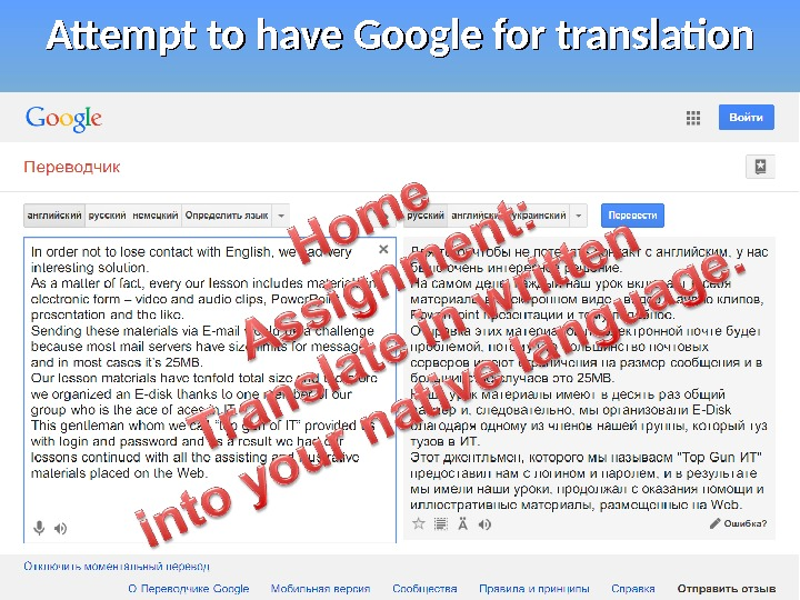 Attempt to have Google for translation