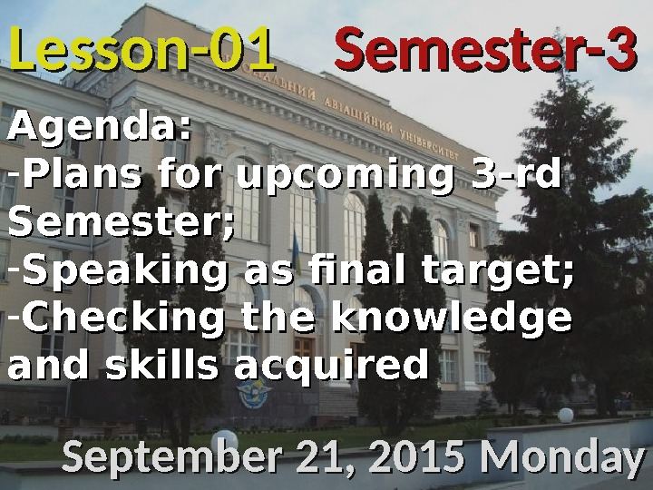Lesson -- 0101 September 21, 2015 Monday Semester-3 Agenda: - Plans for upcoming 3 -rd Semester;
