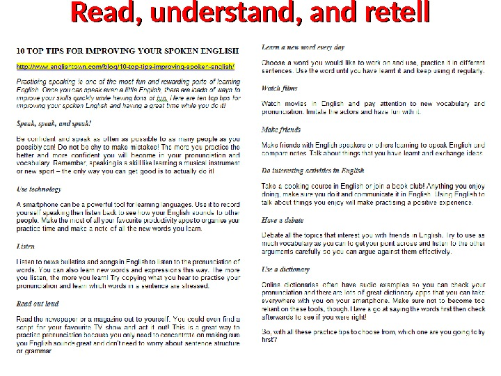 Read, understand, and retell