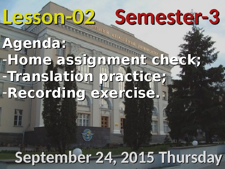 Lesson -- 0202 September 24, 2015 Thursday Semester-3 Agenda: - Home assignment check; - Translation practice;