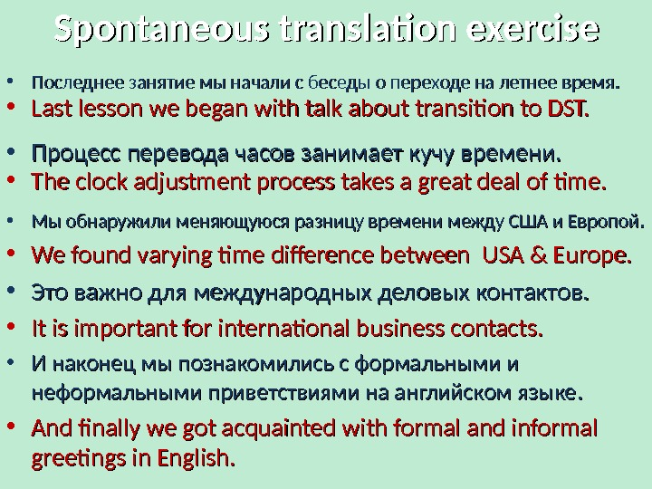 Spontaneous translation exercise • Last lesson we began with talk about transition to DST.  •