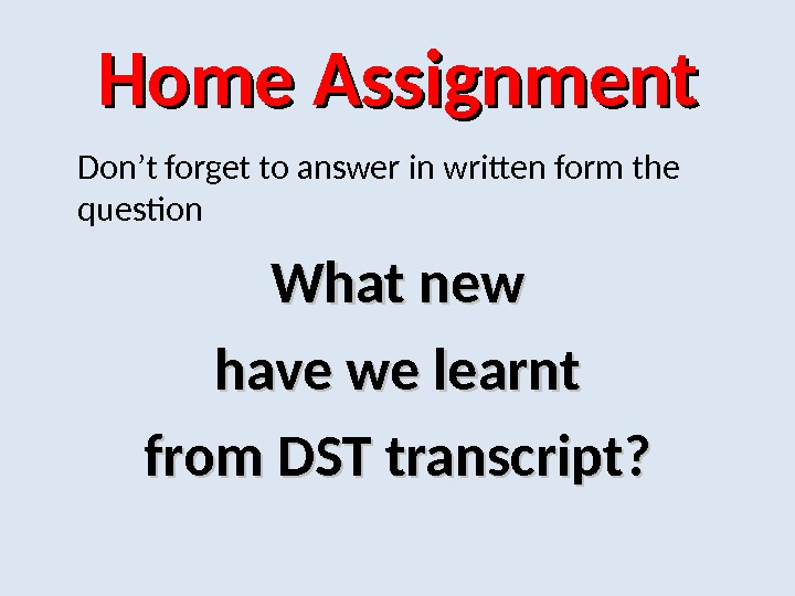 Home Assignment Don't forget to answer in written form the question What new have we learnt