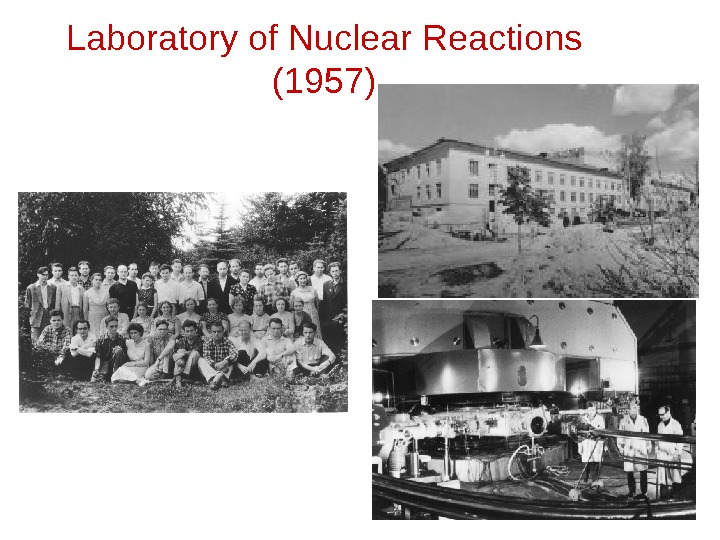 52 Laboratory of Nuclear Reactions (1957)