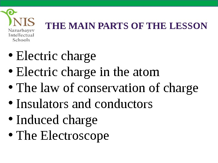 THE MAIN PARTS OF THE LESSON •  Electric charge in the atom  •