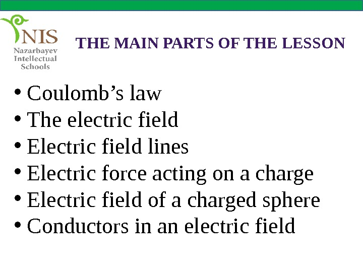 THE MAIN PARTS OF THE LESSON •  Coulomb's law  •  The electric field