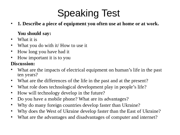 Speaking Test  • 1. Describe a piece of equipment you often use at home or