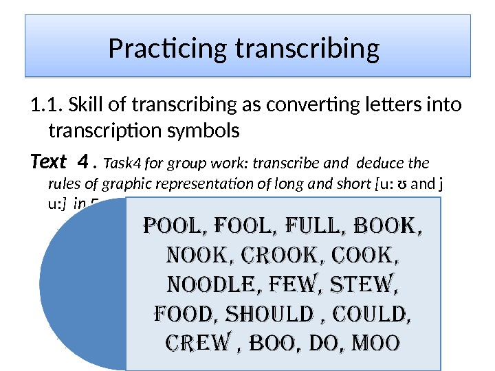 Practicing transcribing 1. 1. Skill of transcribing as converting letters into transcription symbols Text 4 .