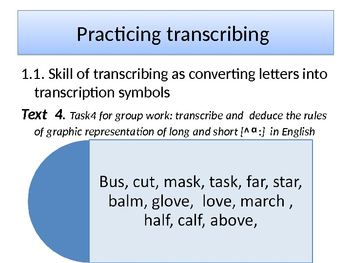 Practicing transcribing 1. 1. Skill of transcribing as converting letters into transcription symbols Text 4.