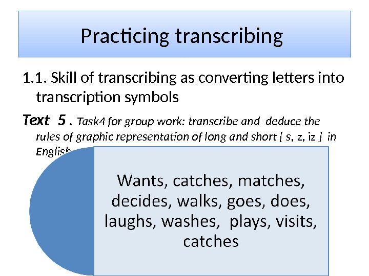 Practicing transcribing 1. 1. Skill of transcribing as converting letters into transcription symbols Text 5 .