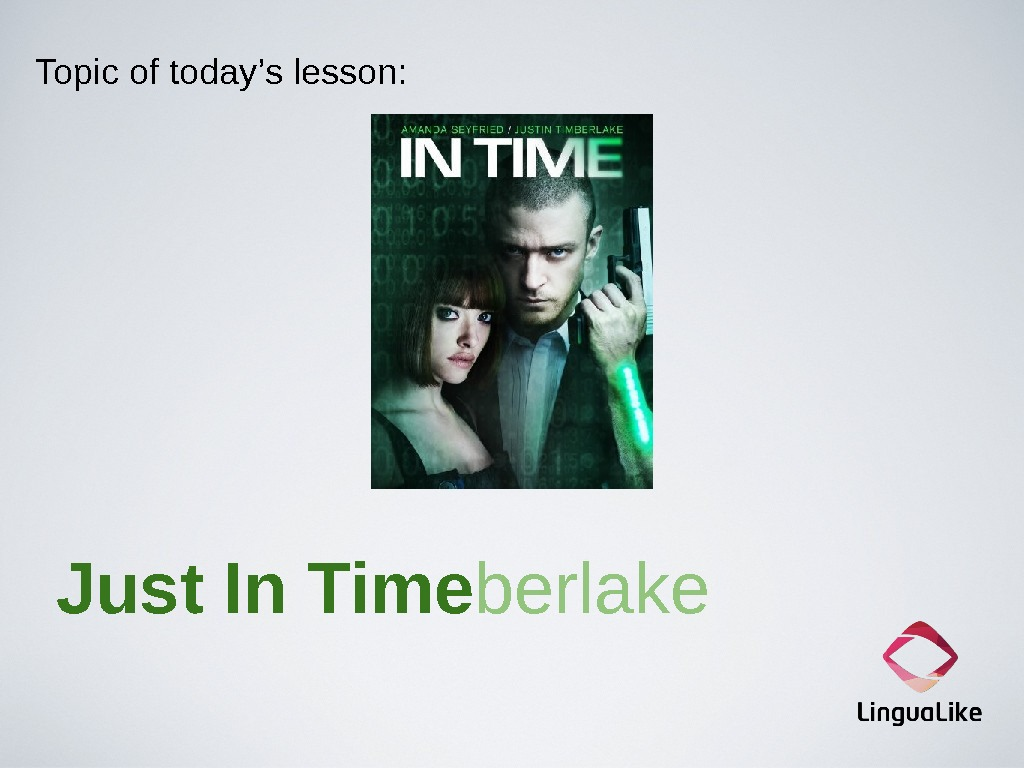 Topic of today's lesson: Just In Time berlake