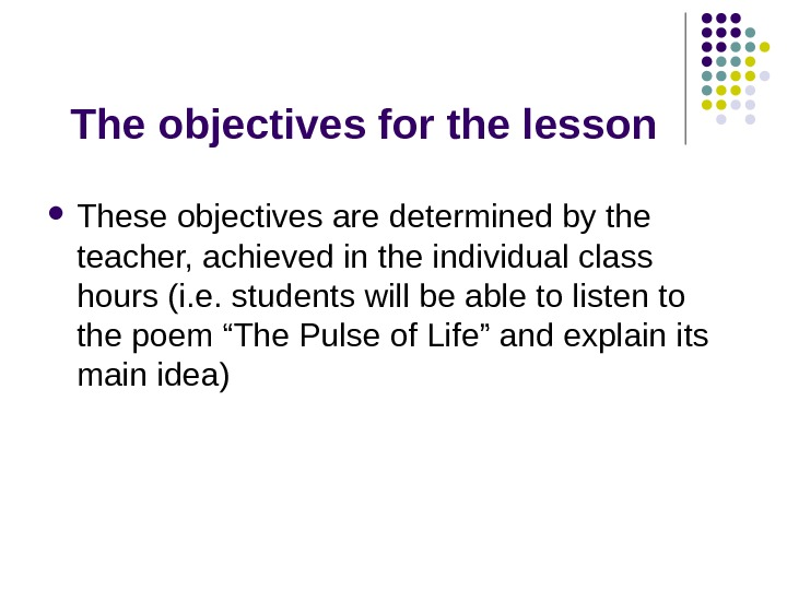 The objectives for the lesson These objectives are determined by the teacher, achieved in the individual