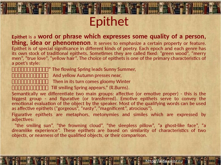 Epithet  is a word or phrase which expresses some quality of a person,  thing,