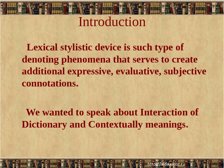 Introduction  Lexical stylistic device is such type of denoting phenomena that serves to create additional