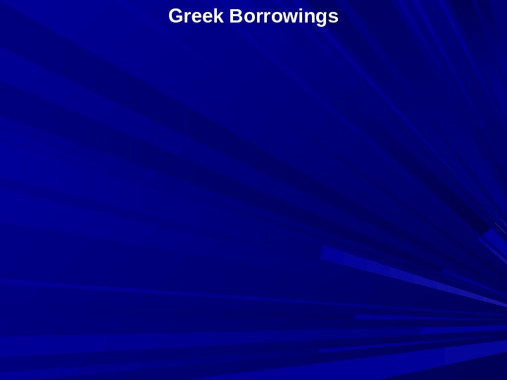 Greek Borrowings
