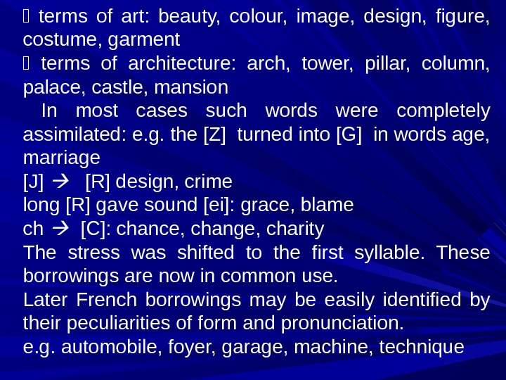 terms of art:  beauty,  colour,  image,  design,  figure,  costume,