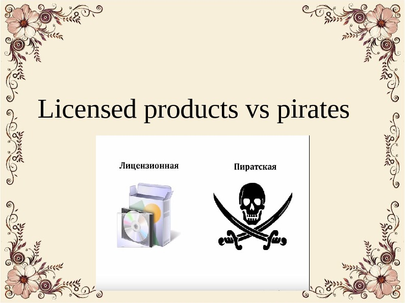 Licensed products vs pirates