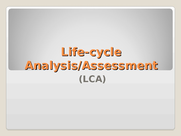 Life-cycle Analysis/Assessment (LCA)