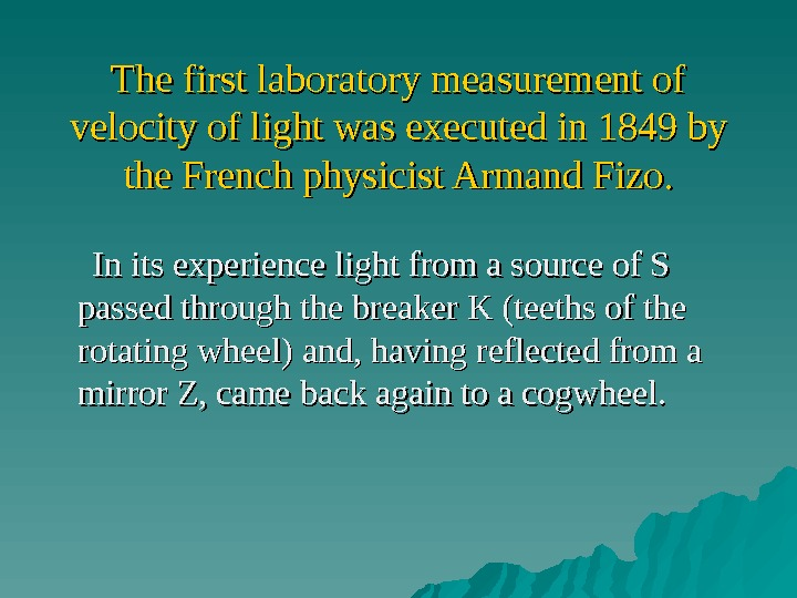 The first laboratory measurement of velocity of light was executed in 1849 by the French physicist